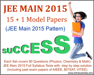 jee main 2015 model papers 15+1 sets