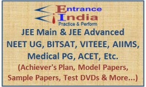 Entranceindia IIT JEE Jee Main JEE Advanced