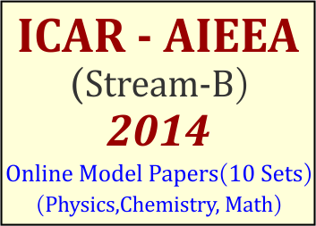 icar-stream-b model papers, stream b sample papers, stream b test papers, test papers for icar aieea 2014
