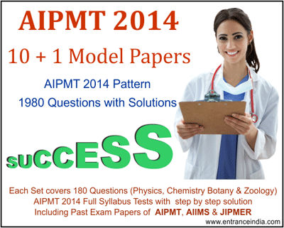 aipmt model papers sample papers 10+1 sets online mode 2014