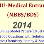 AMU Medical entrance model papers, amu medical entrance 2014, amu medical entrance sample question papers