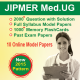 JIPMER Medical UG 10 Model Papers Online