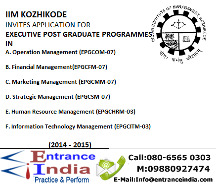 how to get admission in iim kozhikode