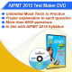 AIPMT Test Maker DVD (Product)