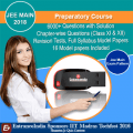 JEE-Main-preparatory-course-Pendrive-2018