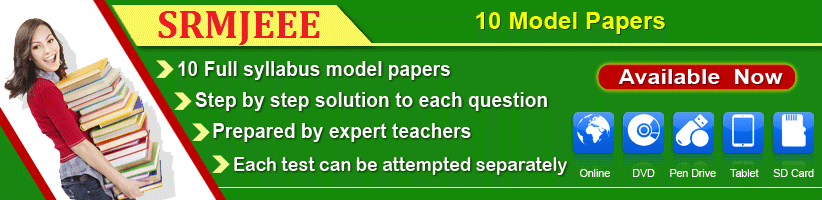 srm engineering 2019 model papers and chapter tests