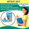 BITSAT 2017 Model Papers DVD (10 Sets)