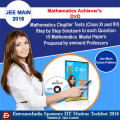JEE-Main-Mathematics-Models-DVD-2018