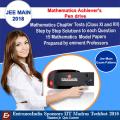 JEE-Main-Mathematics-Models-Pendrive-2018