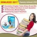 srmjeee-2017-chemsitry-achievers-dvd