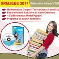srmjeee-2017-mathematics-achievers-dvd-300x300