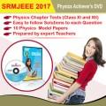 srmjeee-2017-physics-achievers-dvd