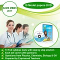 AIIMS MBBS (2017) Model Papers DVD (10 Sets)