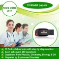 AIIMS MBBS (2017) Model Papers Pen Drive (10 Sets)