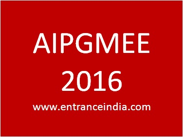 AIPGMEE 2016 Merit List