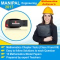manipal-engineering-2017-achievers-mathematics-pen-drive