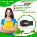 AIEEA_Stream A (2017) Model Papers Pen Drive (10 Sets)